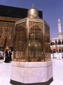 http://alfouqarah.free.fr/files/maqam_ibrahim2.jpg